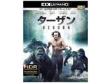 ターザン:REBORN 4K ULTRA HD&3D&2Dブルーレイセット 【ウルトラHD ブルーレイソフト】