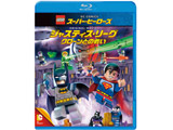LEGO スーパー・ヒーローズ:ジャスティス・リーグ クローンとの戦い (BLU)