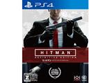 ヒットマン ディフィニティブ・エディション 【PS4ゲームソフト】