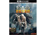ランペイジ 巨獣大乱闘4K ULTRA HD+3Dブルーレイ+ブルーレイ