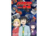 ハイスコアガール STAGE 2 DVD