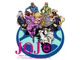 [1] ジョジョの奇妙な冒険 黄金の風 Vol.1 初回仕様版 DVD