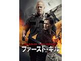 ファースト・キル DVD