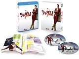 シャザム! ブルーレイ&DVDセット (ブックレット付) BD