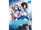【特典対象】【04/08発売予定】 [1] ストライク・ザ・ブラッドIV OVA Vol.1 <初回仕様版> BD ◆ソフマップ連続購入特典あり