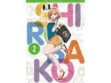 SHIROBAKO Blu-ray BOX 2 スタンダード エディション