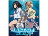 ストライク・ザ・ブラッド OVA3 まとめ見Blu-ray BD