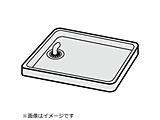 洗濯機用防水フロアー640タイプ GB724