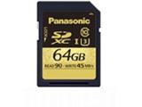 SDXCカード SDZAシリーズ RP-SDUC64GJK [64GB /Class10]