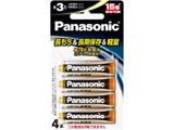 Panasonic(パナソニック) FR6HJ/4B リチウム乾電池(単3形/4本パック)