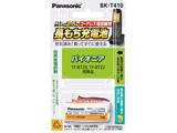 コードレス子機用充電池 BK-T410