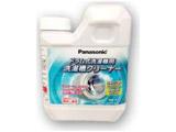 【在庫限り】 ドラム式洗濯乾燥機用洗濯槽クリーナー N-W2