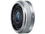 カメラレンズ LUMIX G 14mm/F2.5 II ASPH.【マイクロフォーサーズマウント】(シルバー)