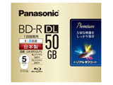 LM-BR50LP5 録画用BD-R DL(1-4倍速対応/片面2層/50GB/5枚/ホワイトレーベル) 【日本製】