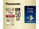 LM-BR50P10 録画用BD-R Panasonic ホワイト [10枚 /50GB /インクジェットプリンター対応] 【日本製】