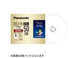 録画用 BD-R DL 1-4倍速 50GB 20枚【インクジェットプリンタ対応】 LM-BR50LP20
