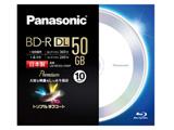 LM-BR50L10WP 録画用BD-R DL(1-4倍速対応/片面2層/50GB/10枚) 【日本製】