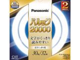 FCL3032EDWM2K パルック20000(30+32W/クール色/文字くっきり光)