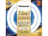 FCL3240EDWM2K パルック20000(32+40W/クール色/文字くっきり光)