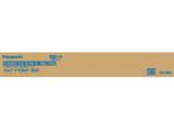 直管形蛍光ランプ 「パルックe-Day」(40形・ラピッドスタート形/ナチュラル色/25本入) FLR40SEXNMX36E25K