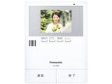 テレビドアホン用増設モニター(電源コード式・直結式兼用) VL-V632K