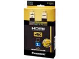 2m[HDMI ⇔ HDMI] HDR・4K・3D・イーサネット対応 Premium HDMIケーブル RP-CHKX20K ブラック