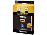 3m [HDMI ⇔ HDMI] HDR・4K・3D・イーサネット対応 Premium HDMIケーブル RP-CHKX30K ブラック