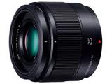 カメラレンズ LUMIX G 25mm/F1.7 ASPH.【マイクロフォーサーズマウント】(ブラック)