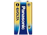 【9V形】アルカリ乾電池(1本) 「エボルタ」 6LR61EJ/1S