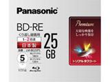 録画用 BD-RE 1-2倍速 25GB 5枚 【インクジェットプリンタ対応】 LM-BE25P5