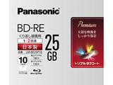 録画用 BD-RE 1-2倍速 25GB 10枚 【インクジェットプリンタ対応】 LM-BE25P10