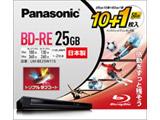 Panasonic(パナソニック) LM-BE25W11S 録画用BD-RE Panasonic ホワイト [11枚 /25GB /インクジェットプリンター対応]