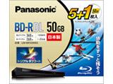 LM-BR50W6S 録画用BD-R Panasonic ホワイト [6枚 /50GB /インクジェットプリンター対応]