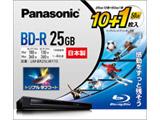 録画用 BD-R 1-4倍速 25GB 10枚+50GB 1枚 【インクジェットプリンタ対応】 LM-BR25LW11S