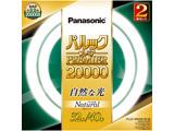 丸管パルック20000 FCL3240ENWM2K