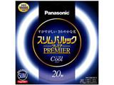 丸形スリム蛍光ランプ 「スリムパルックプレミア」[20形 /クール色(昼光色)] FHC20ECW2
