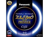 丸形スリム蛍光ランプ 「スリムパルックプレミア」(27形/クール色) FHC27ECW/2