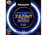 丸形スリム蛍光ランプ 「スリムパルックプレミア」(34形/クール色) FHC34ECW/2
