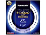 二重環形蛍光ランプ 「ツインパルックプレミア」(85形/クール色) FHD85ECWL