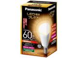 【在庫限り】 調光器非対応LED電球 「LED電球プレミア」(小型電球形・全光束760lm/電球色相当・口金E17) LDA8LGE17Z60ESW