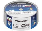 録画用 BD-R Ver.1.3 1-6倍速 25GB 30枚 LM-BRS25MP30 【インクジェットプリンタ対応】