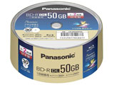 LM-BRS50P30 録画用BD-R Panasonic ホワイト [30枚 /50GB /インクジェットプリンター対応]
