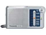 AM 携帯ラジオ RF-P145