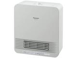セラミックファンヒーター (1170W) DS-FN1200-W ホワイト