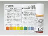 PH試験液 TK-HS9103
