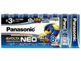 Panasonic(パナソニック) 【単3形】8本 アルカリ乾電池 「エボルタネオ」  LR6NJ/8SW