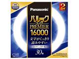 丸形蛍光ランプ 「パルックプレミア」(30形/クール色/2本入) FCL30EDW/28J/2K