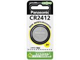 【コイン形リチウム電池】 CR-2412P(1個入り)