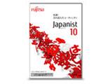 〔Win版〕 Japanist 10 [Windows用]