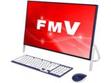 デスクトップPC ESPRIMO FH56/C2 FMVF56C2LB ホワイト×ネイビー [Win10 Home・Core i3・23.8インチ・Office付き・HDD 1TB・メモリ 4GB]